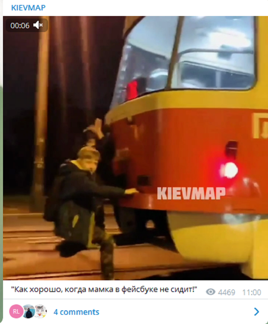 Школьники-зацеперы прокатились на трамвае