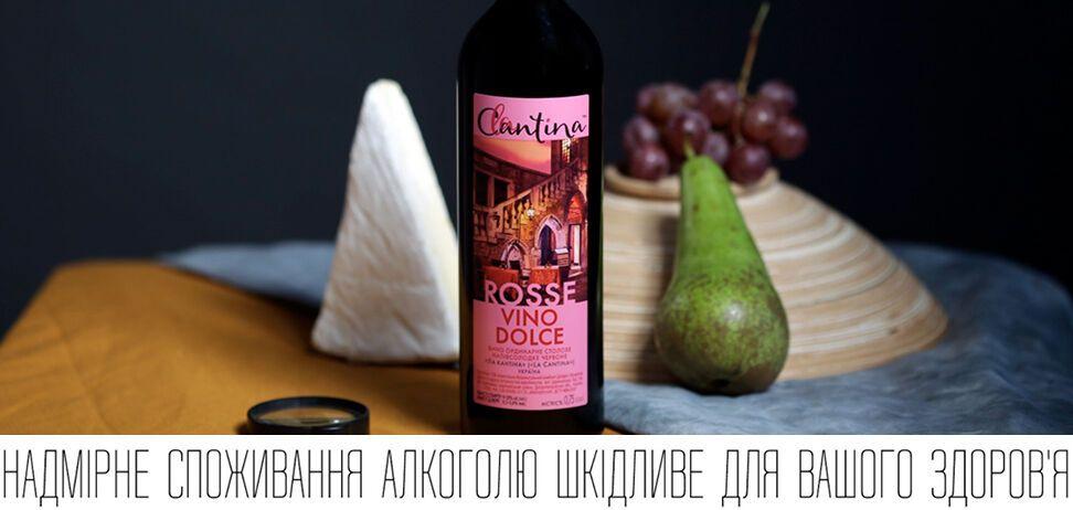 """""""Винний день"""": кращі кулінарні рецепти з додаванням столових вин"""