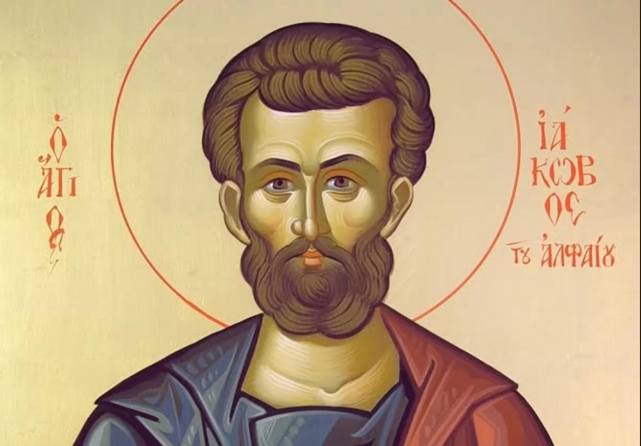 Апостол Яків Алфієв
