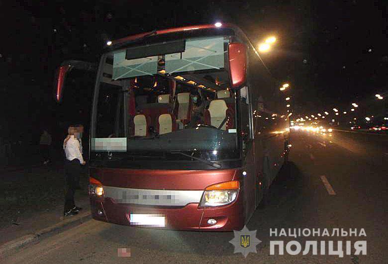Инцидент с пострадавшими произошел в автобусе, который направлялся в Харьков