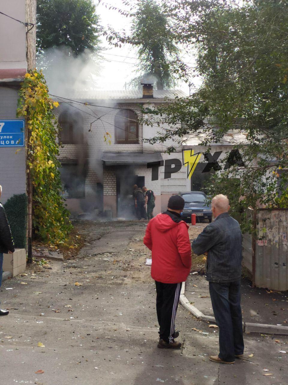 ЧП в центе Харькова