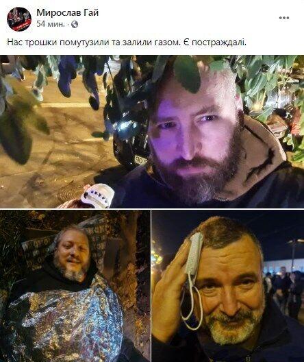 Facebook Мирослав Гай.