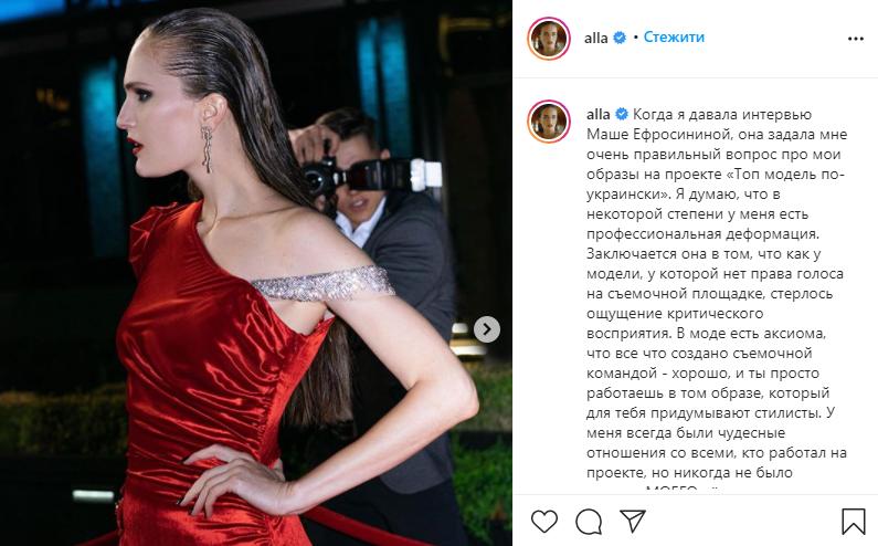 Алла Костромичова рассказала о профессиональной деформации.