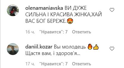 Мазур, яка перемогла рак, звернулася до українок та зворушила мережу