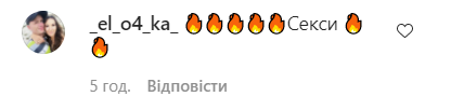 """Победительница """"Холостяка"""" восхитила сеть обнаженным фото"""
