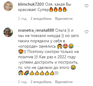 Шанувальники прийшли в захват від фото Полякової.