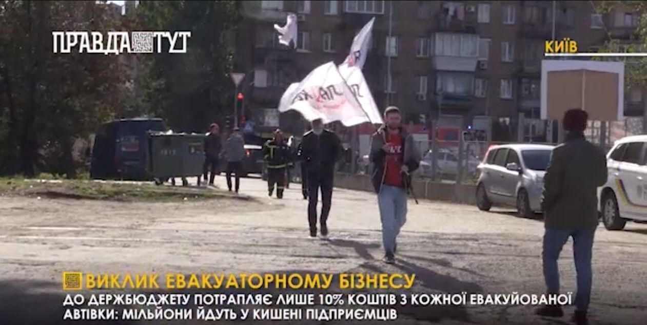 После выборов фракция Радикальной партии обещает поднять вопрос штрафов в Киеве