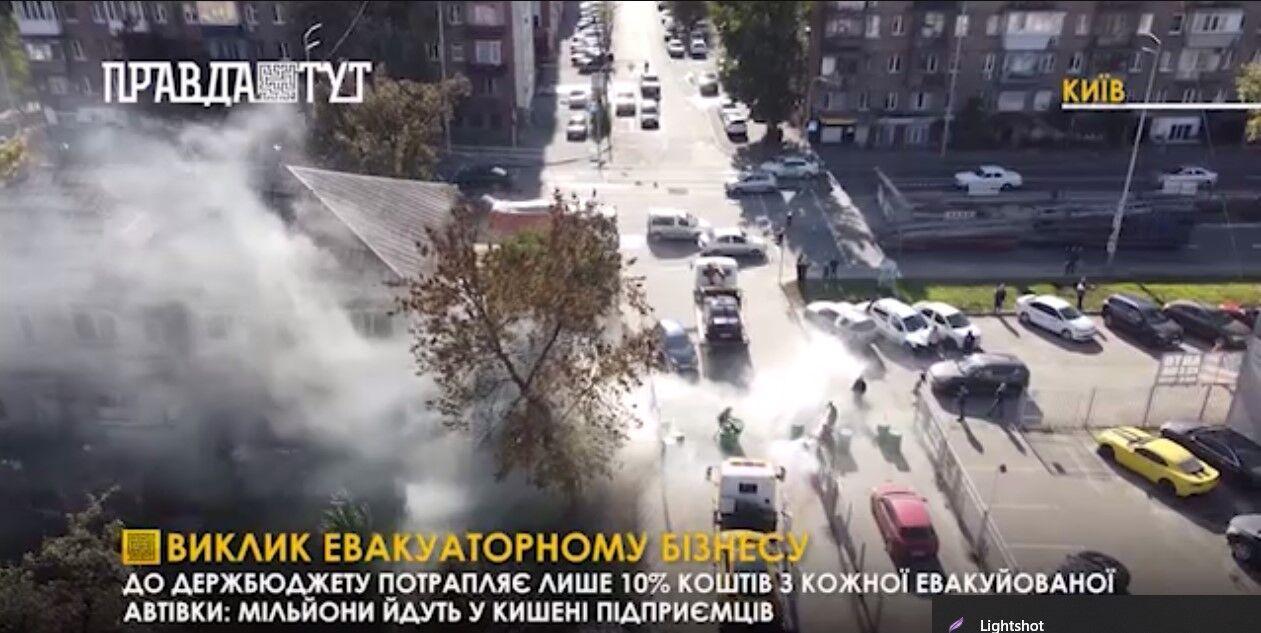 Активисты зажгли файеры