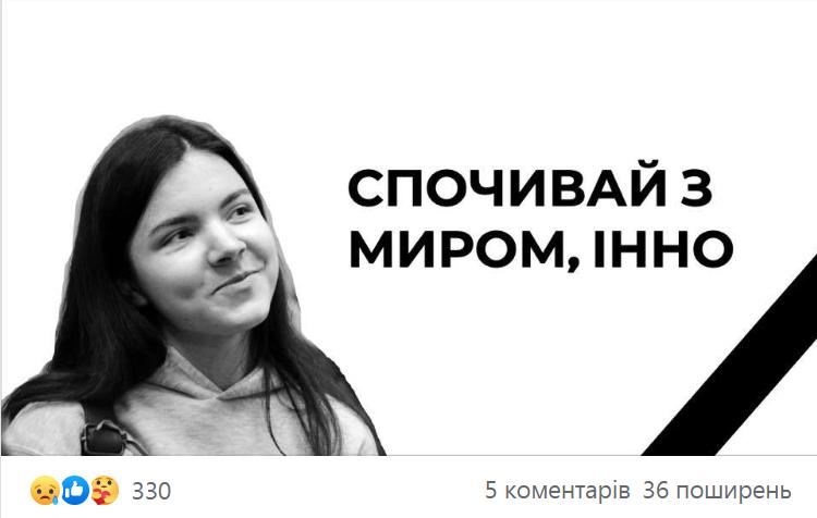 Умерла Инна Волкова
