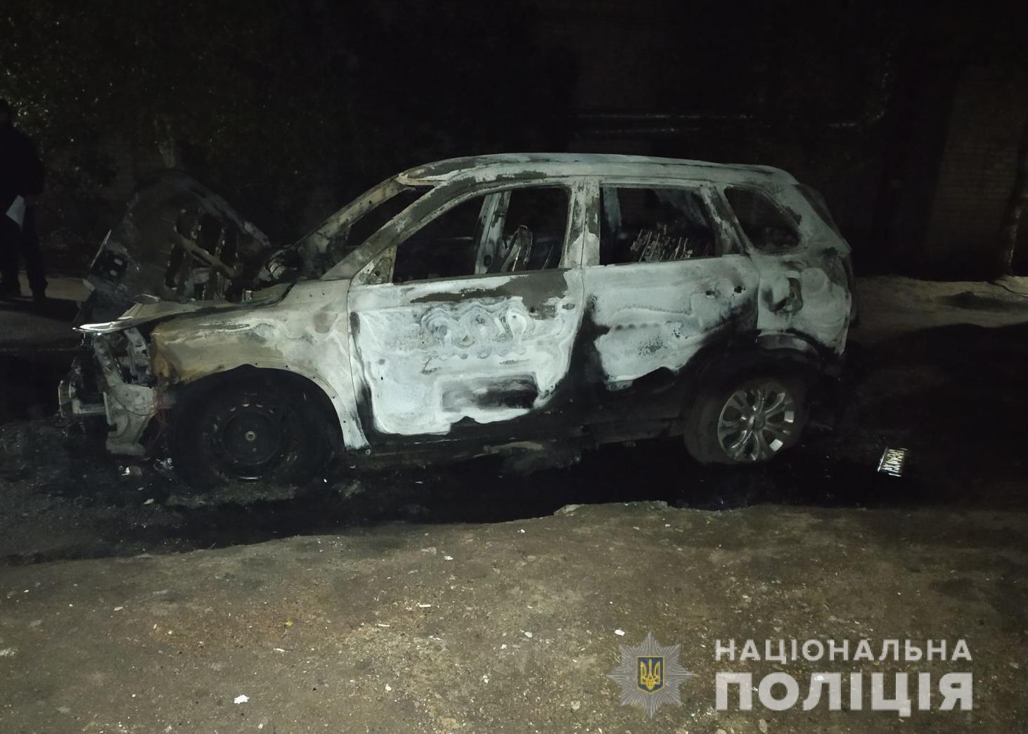 Спалений автомобіль
