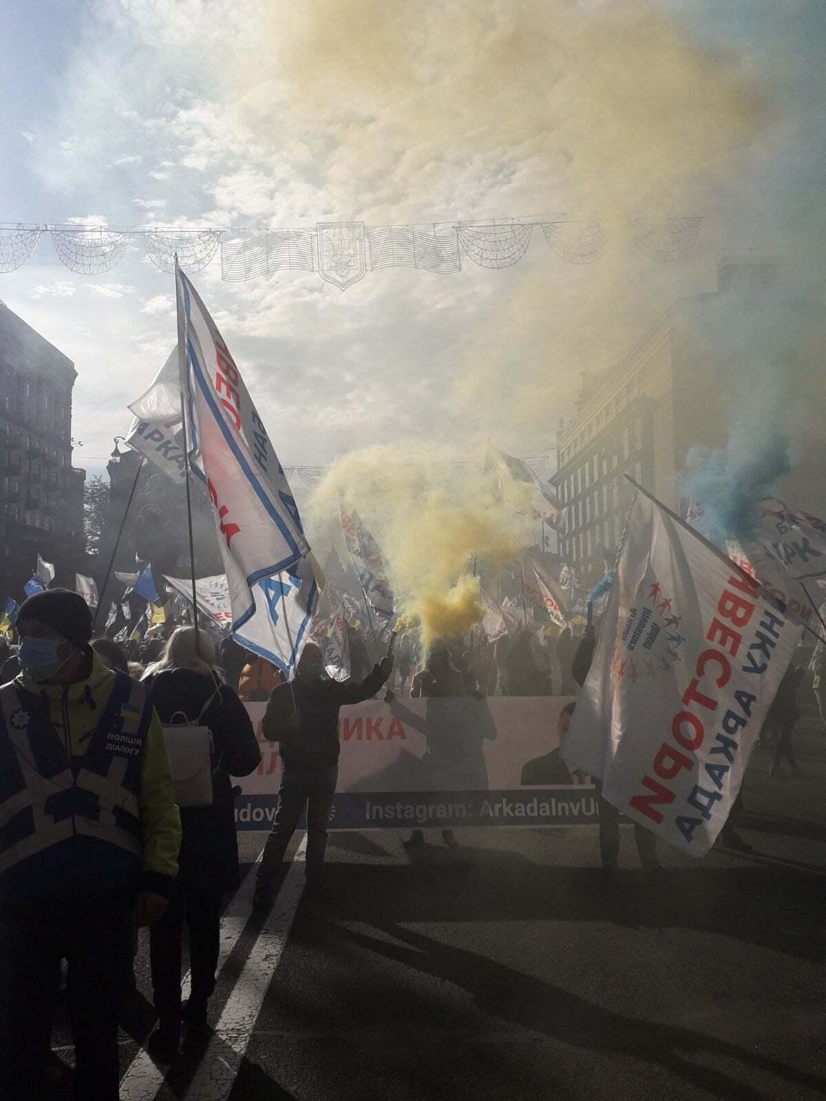 Митингующие зажгли файеры