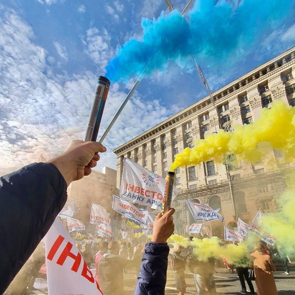 Протестующие жгли файеры в центре столицы
