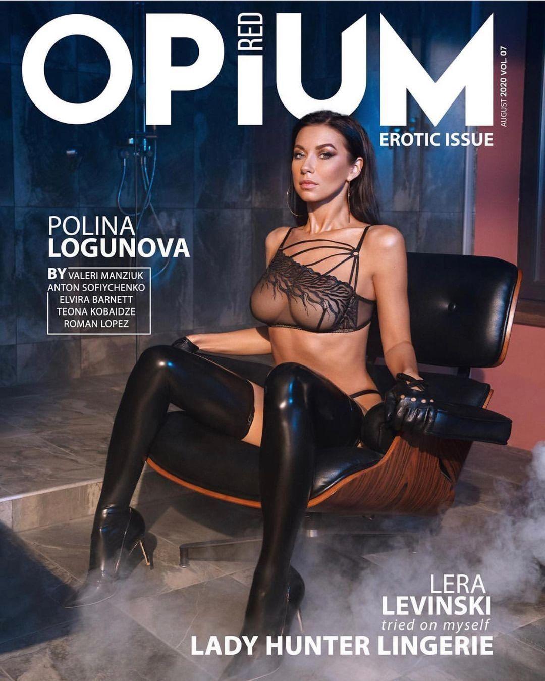 Поліна Логунова на обкладинці журналу Opium Red