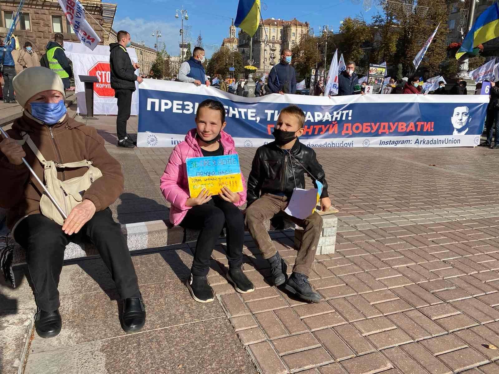 """Инвесторы """"Аркады"""" пришли на протест семьями"""