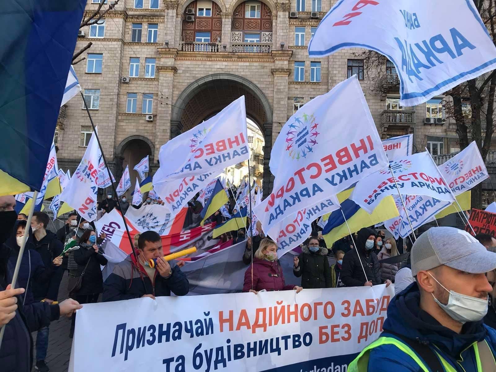 Протестующие перекрыли Крещатик