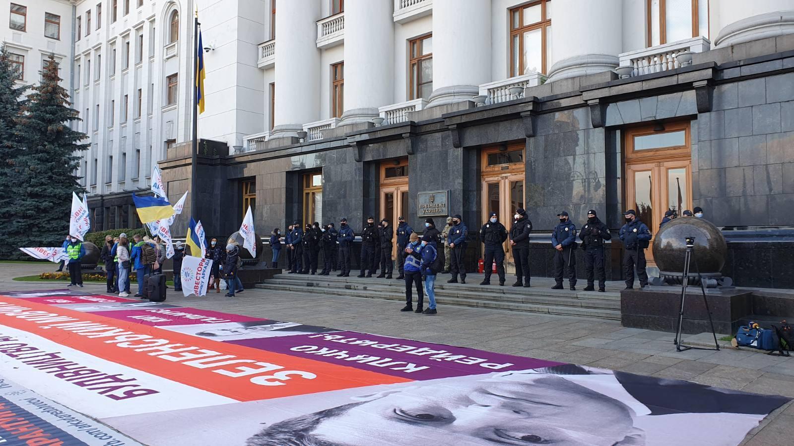 """Инвесторы """"Аркады"""" обратились к президенту и киевской власти"""