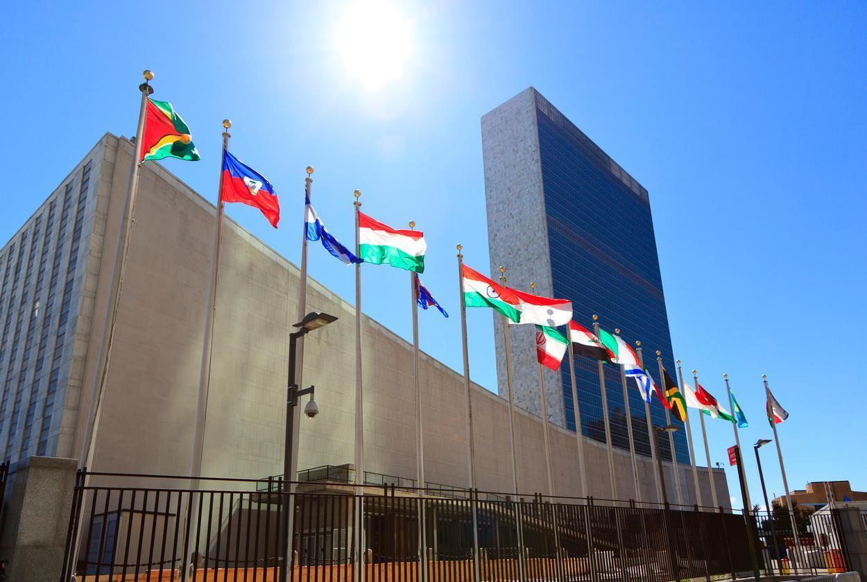 День Организации Объединенных Наций: когда отмечают