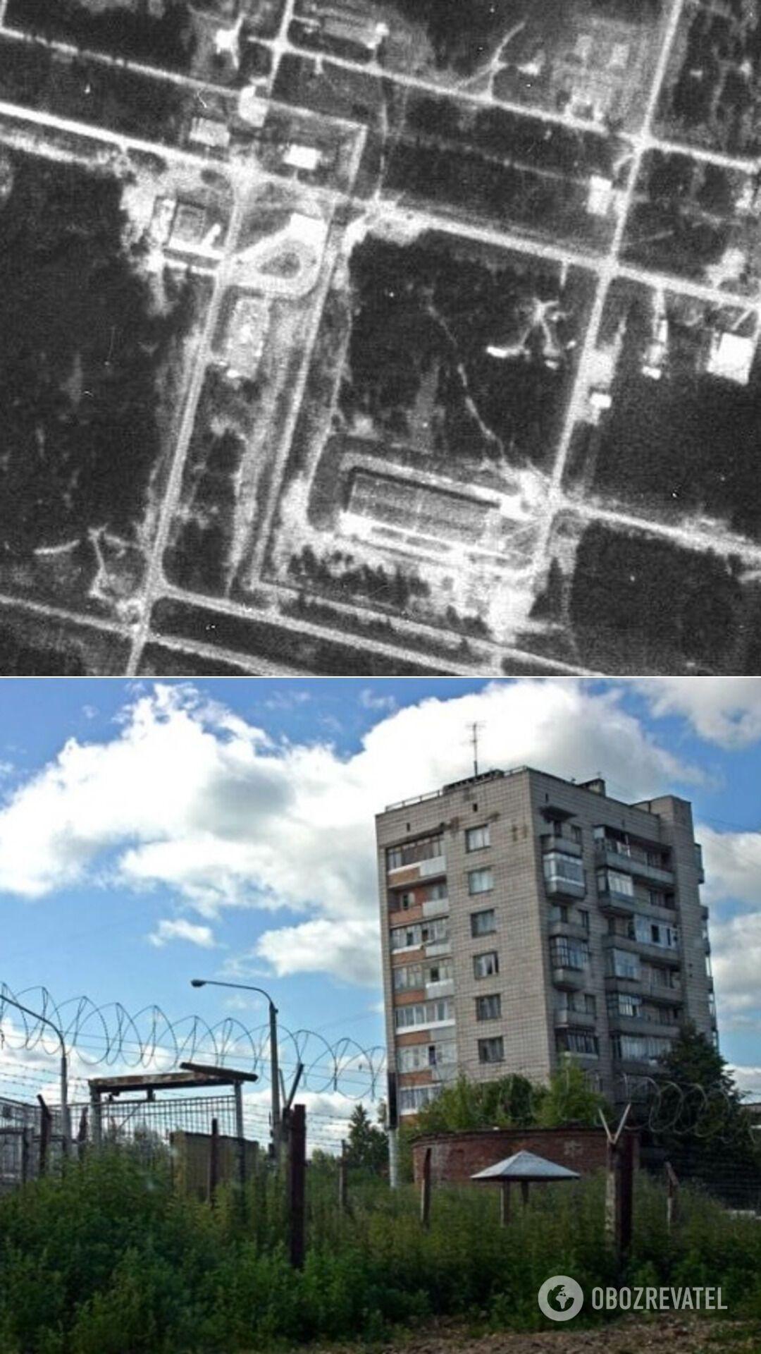 Свердловск-45