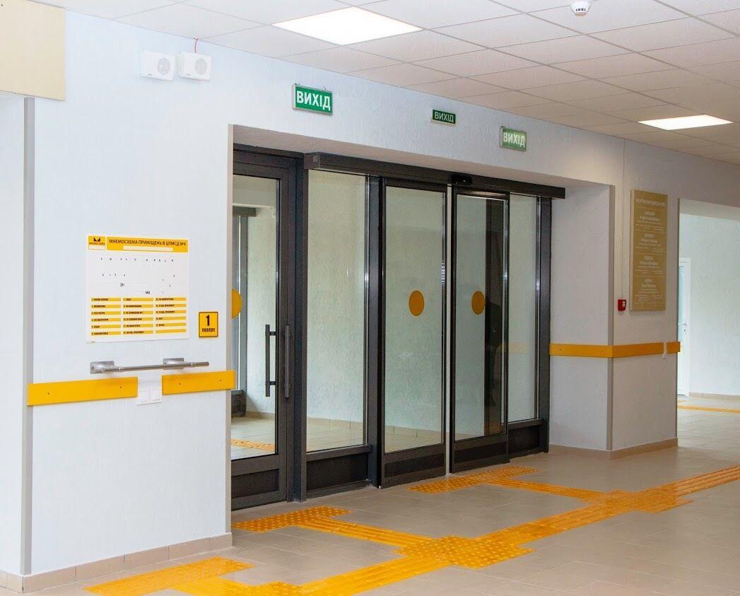 У Дніпрі зробили ремонт у центрі первинної медико-санітарної допомоги №4