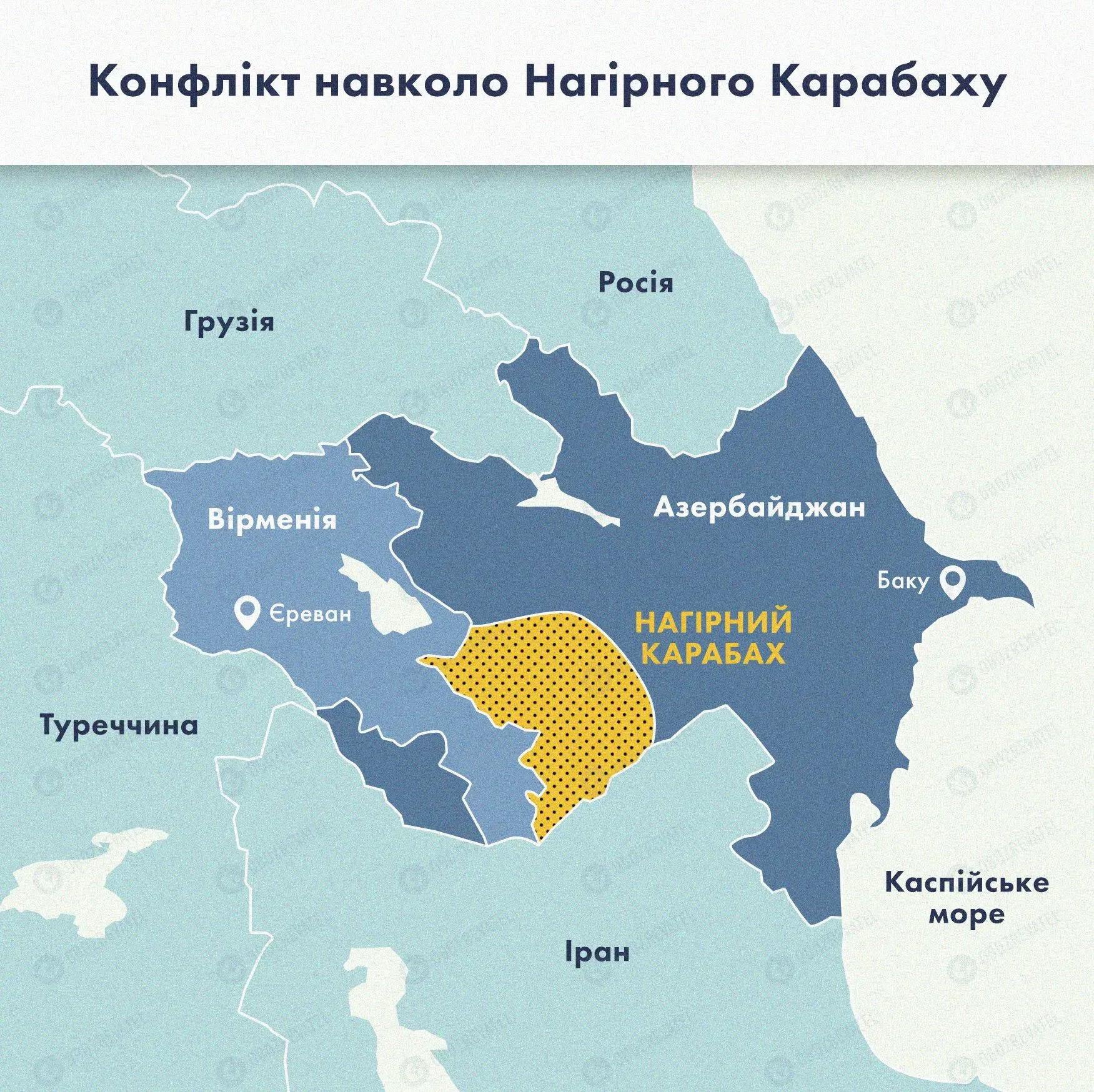 Карта конфлікту в Нагірному Карабасі