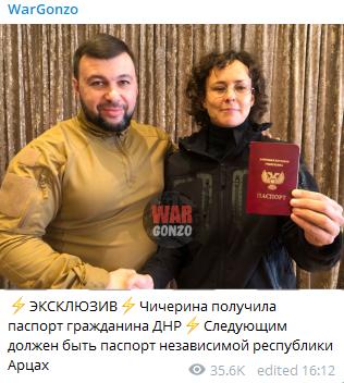 """Скандальна співачка отримала громадянство """"ДНР""""."""
