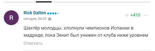 Російські фанати в захваті