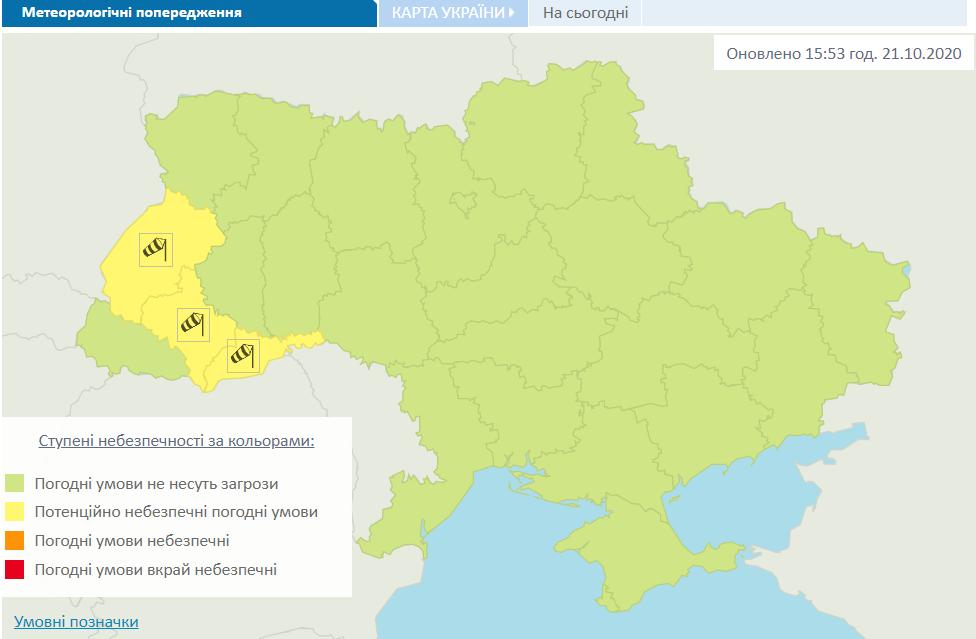 Метеорологічні попередження в Україні на 22 жовтня
