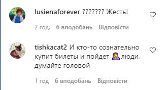 В сети негативно отреагировали на концерт певицы.