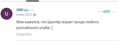 Росіяни відзначають перевагу українського футболу