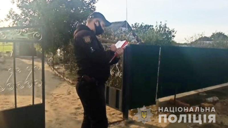 Инцидент произошел в Ширяевском районе