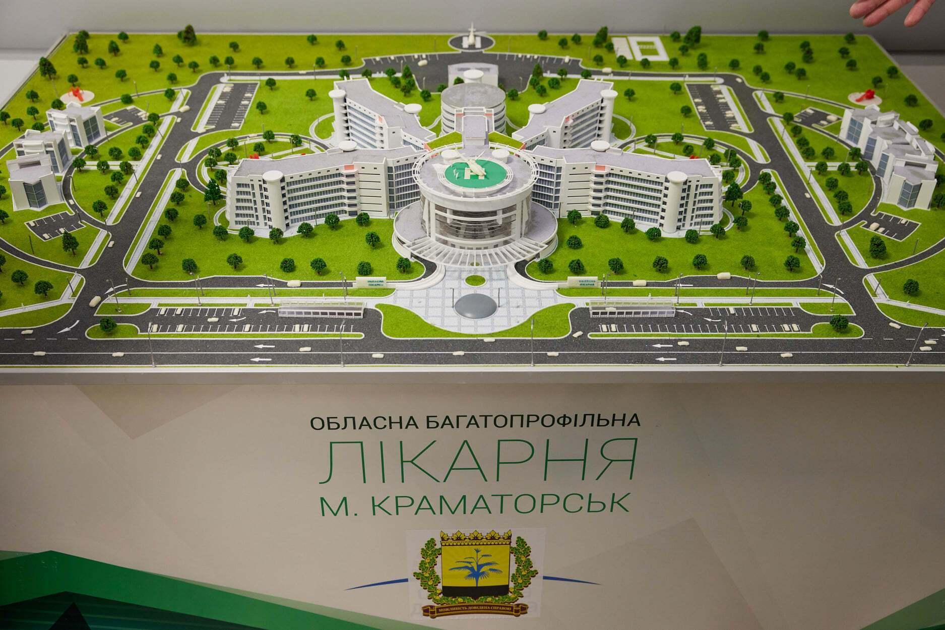 План будівництва лікарні в Краматорську