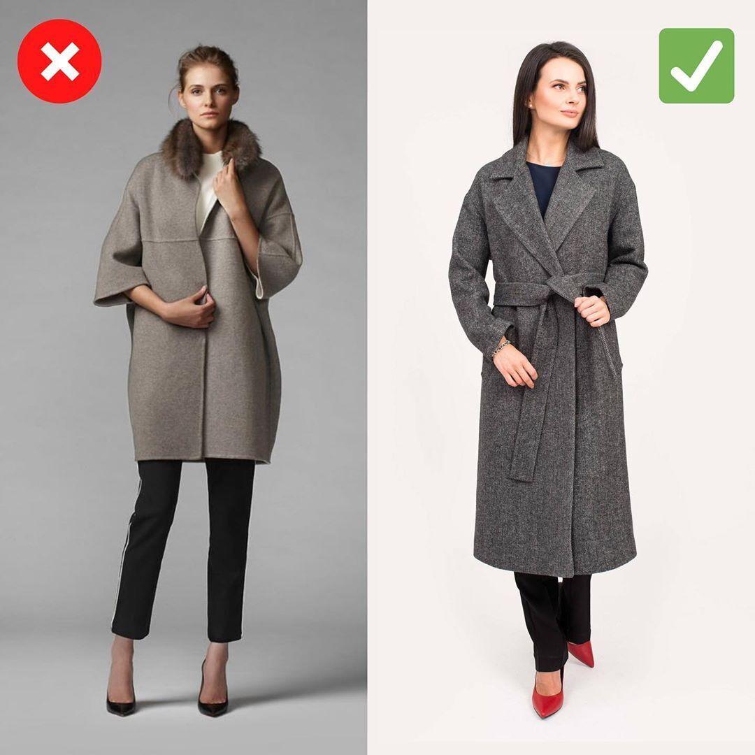 Андре рассказал, какое пальто будет модным осенью 2020.