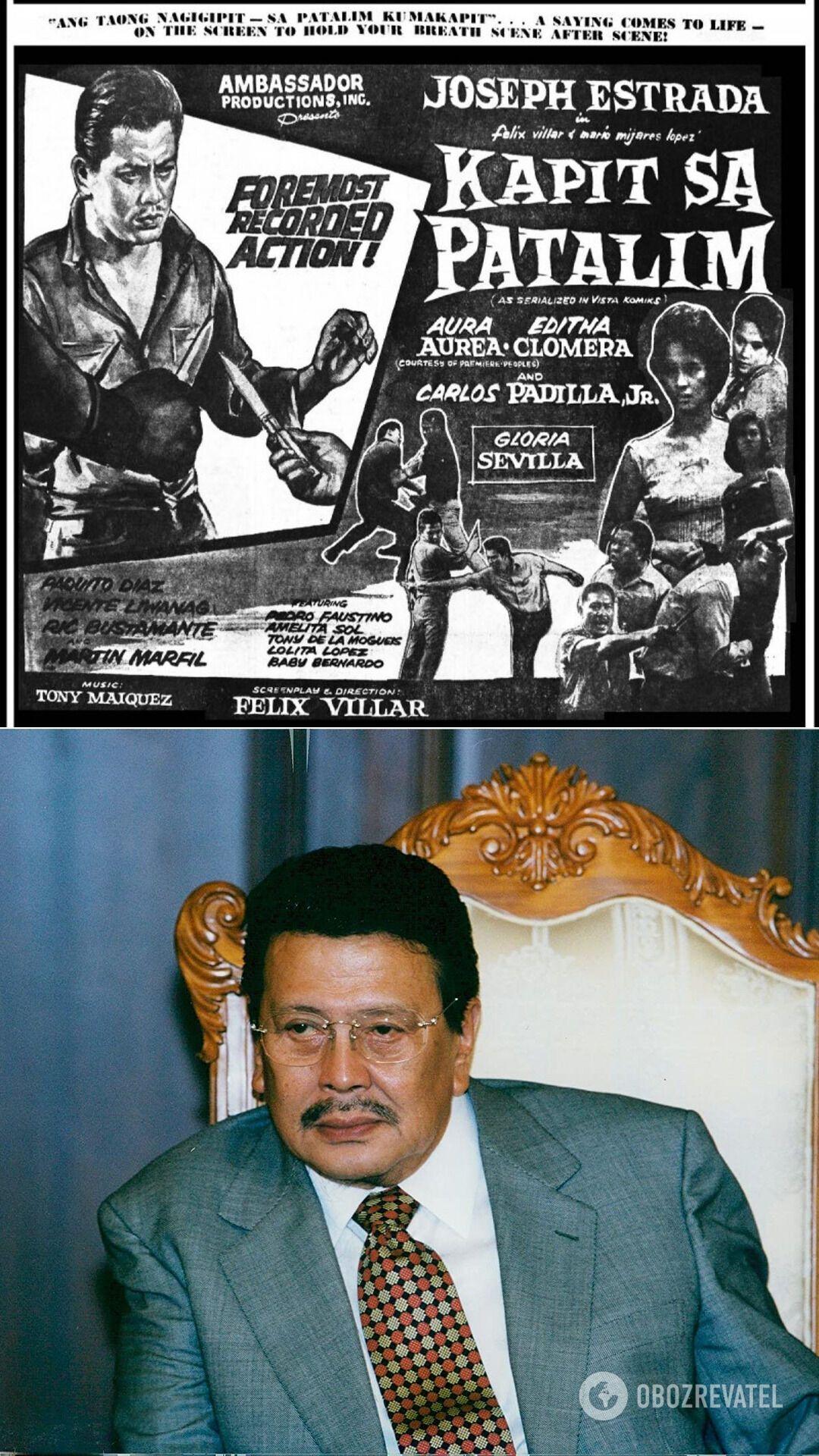 Киноактер Джозеф Эстрада –13-й президент Филиппин (1998-2001 гг.), мэр столицы страны Манилы с 2013-го по 2019-й
