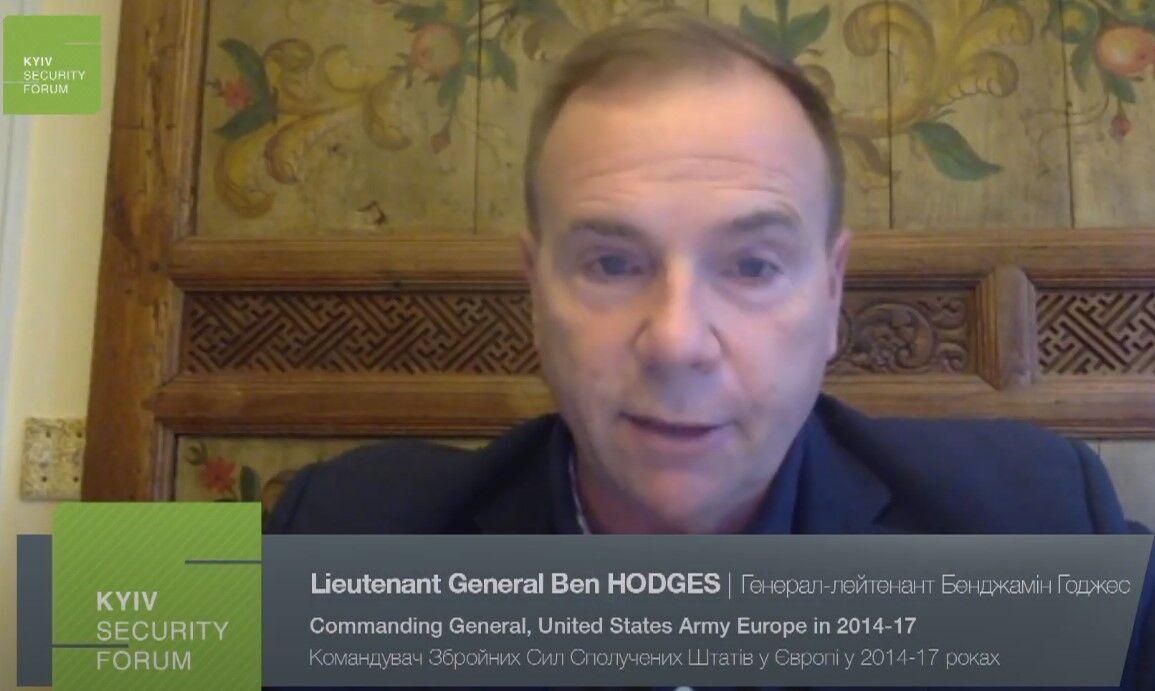 Бен Ходжес выступил на Киевском форуме по безопасности-2020