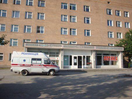 Таращанская центральная районная больница.