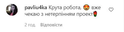 """Шоу """"Холостячка"""": в сети появилось забавное видео с Ксенией Мишиной на """"первой вечеринке"""""""
