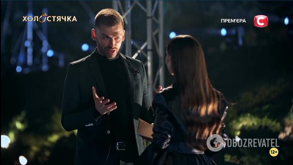 Андрей Рыбак и Ксения Мишина