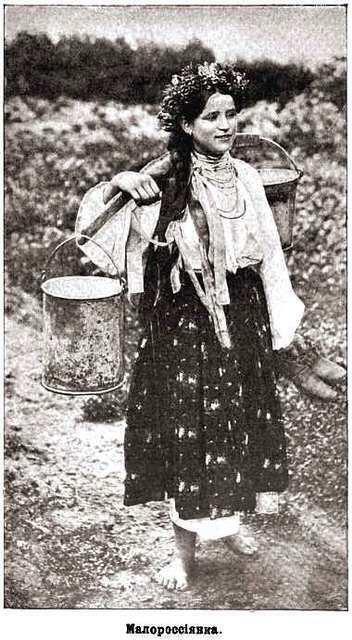 Фото українки 1898 року
