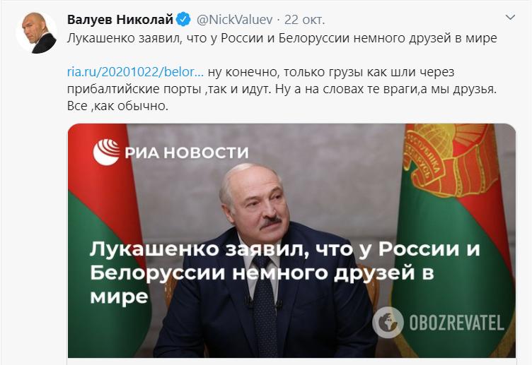 Николай Валуев напомнил об отношениях Беларуси с западными странами