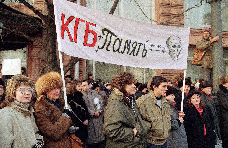 Почему на самом деле распался СССР