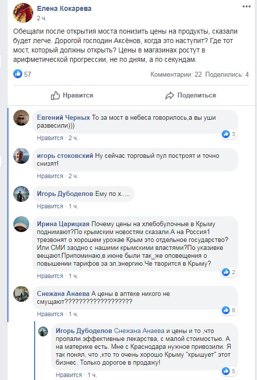 Новости Крымнаша. Нам ответили, что вчера уволился последний врач!