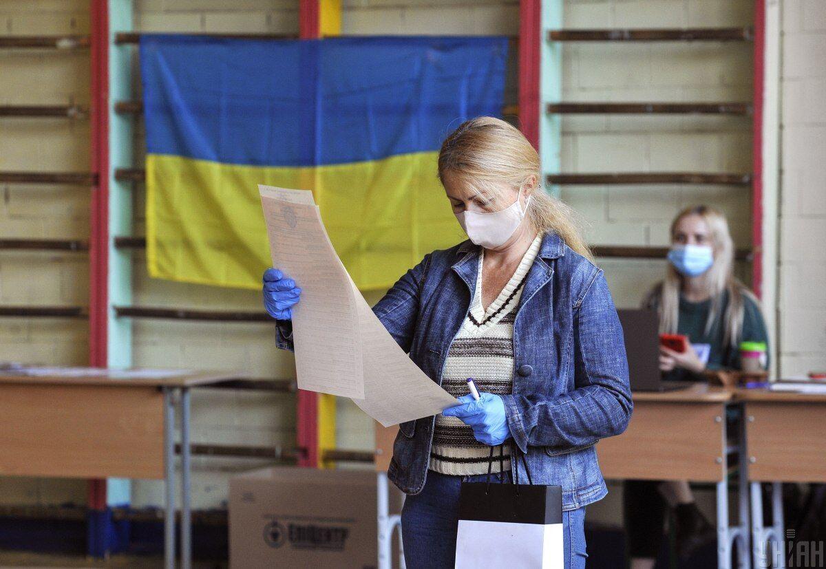 Після голосування почнеться підрахунок голосів