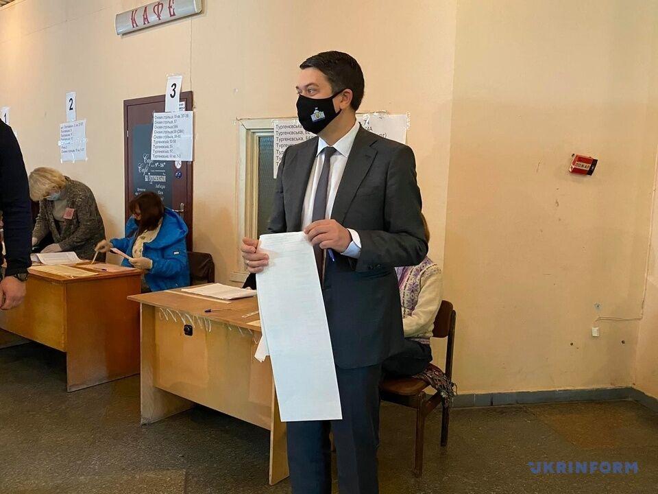 Глава ВР Дмитрий Разумков