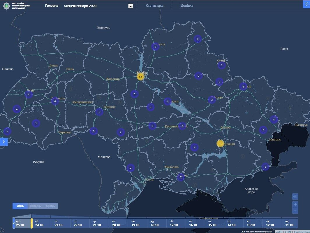 Ситуация с нарушения на местных выборах 25 октября. Карта.