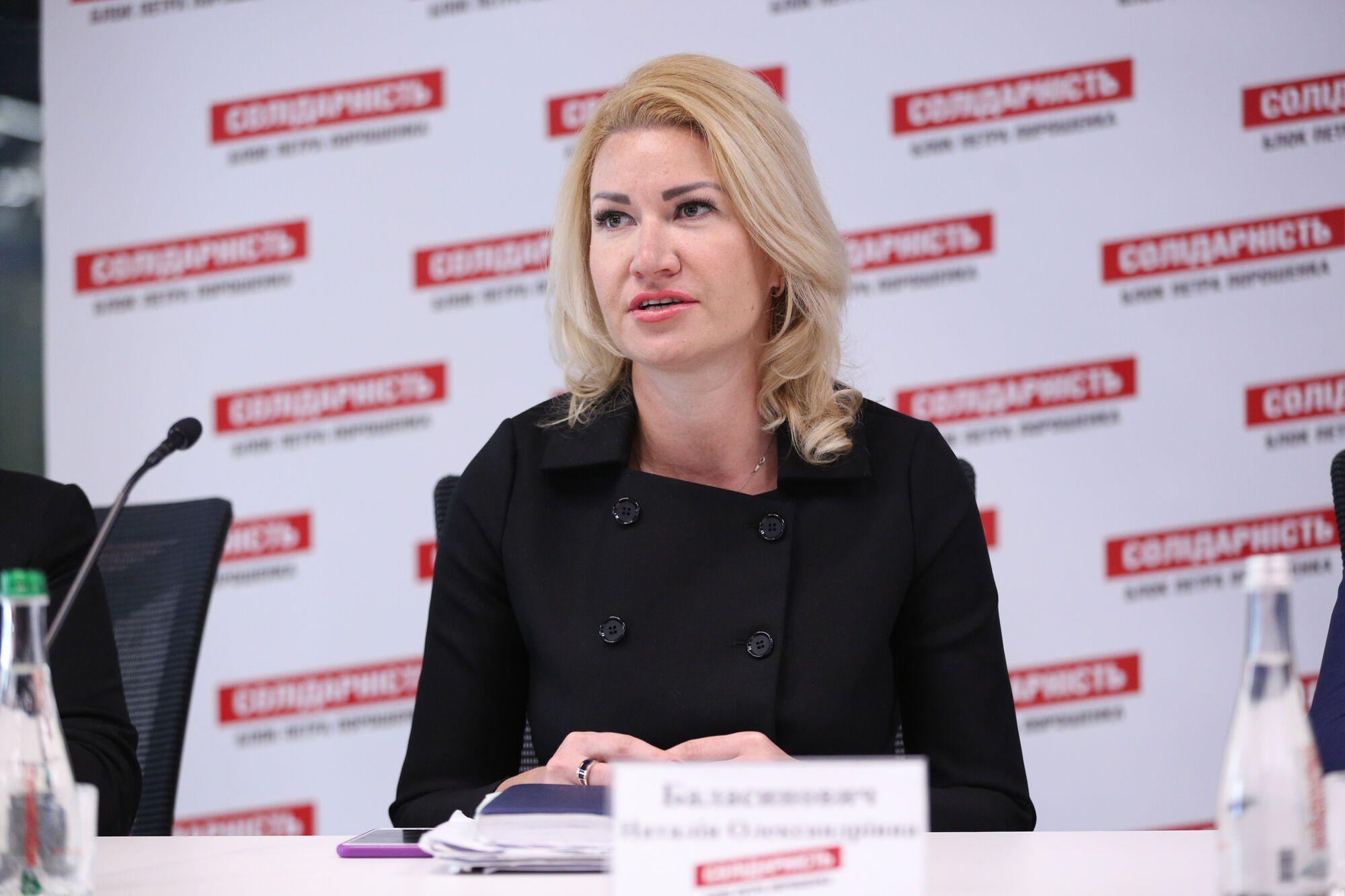 Наталья Баласинович неоднократно попадала в скандальные истории