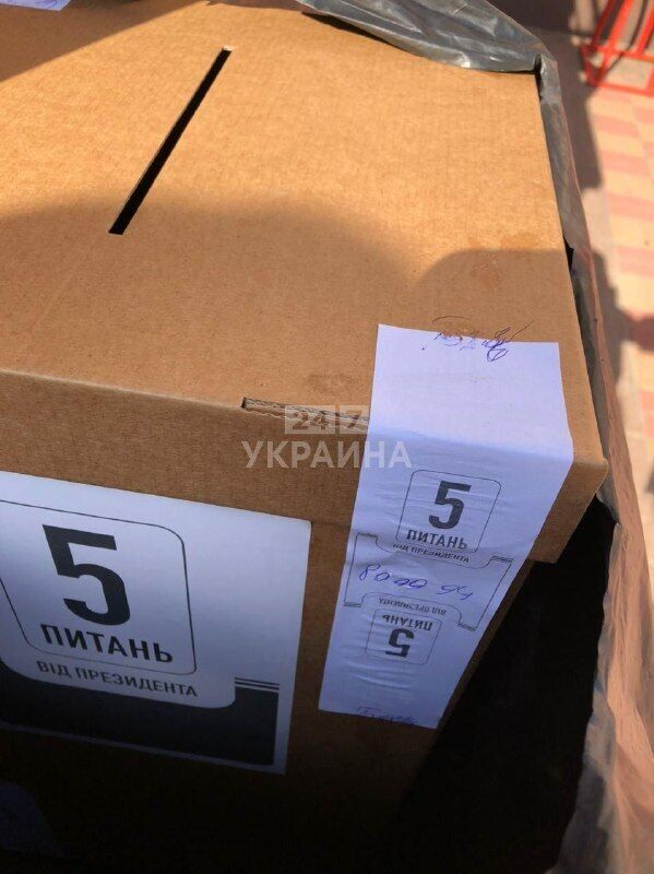 Коробка для голосования