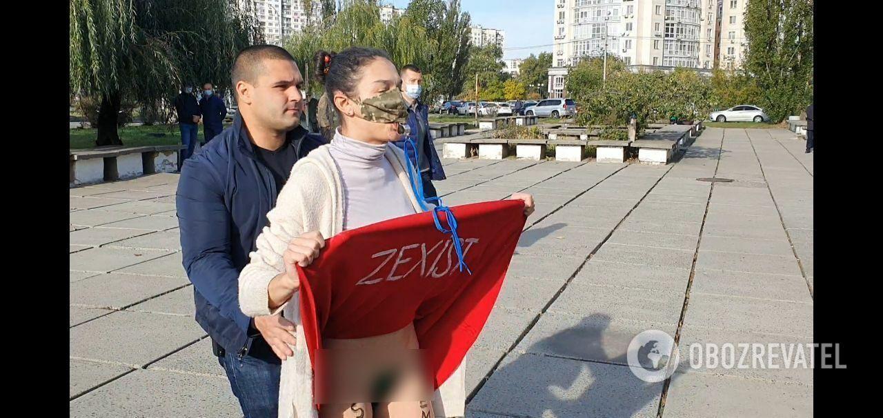 Акція Femen.