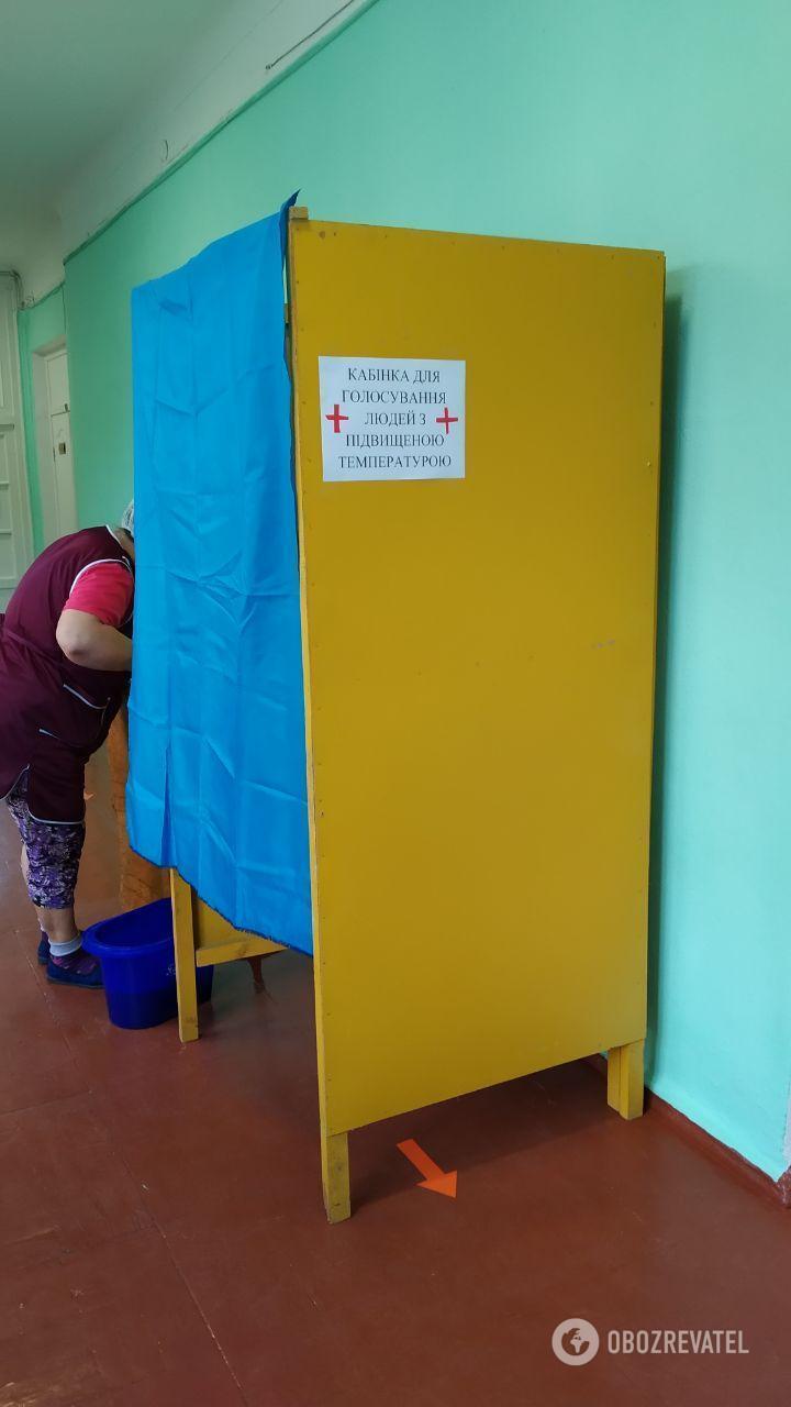 У Києві встановили кабінки для людей з температурою