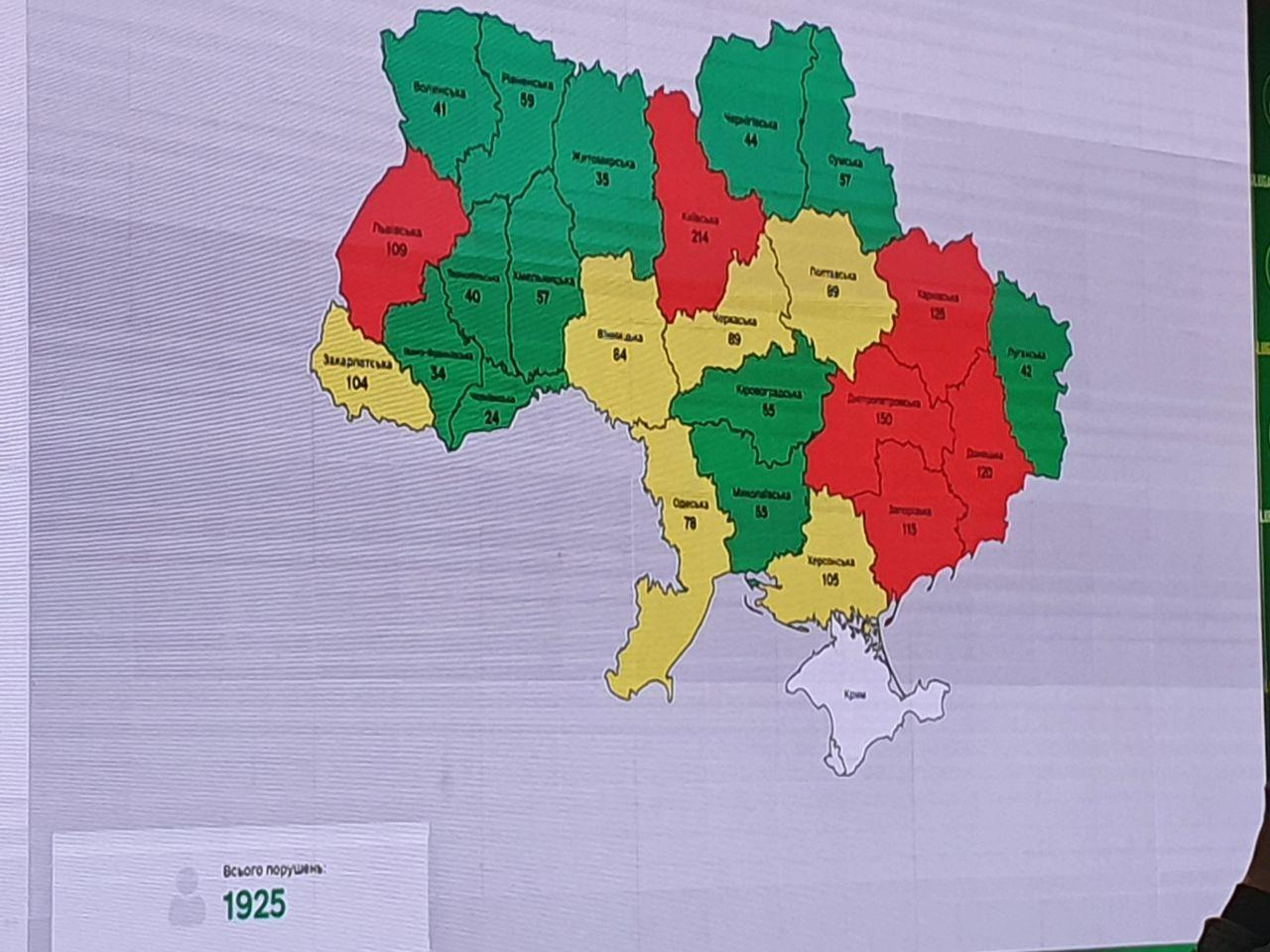 Нарушения на выборах по областям Украины