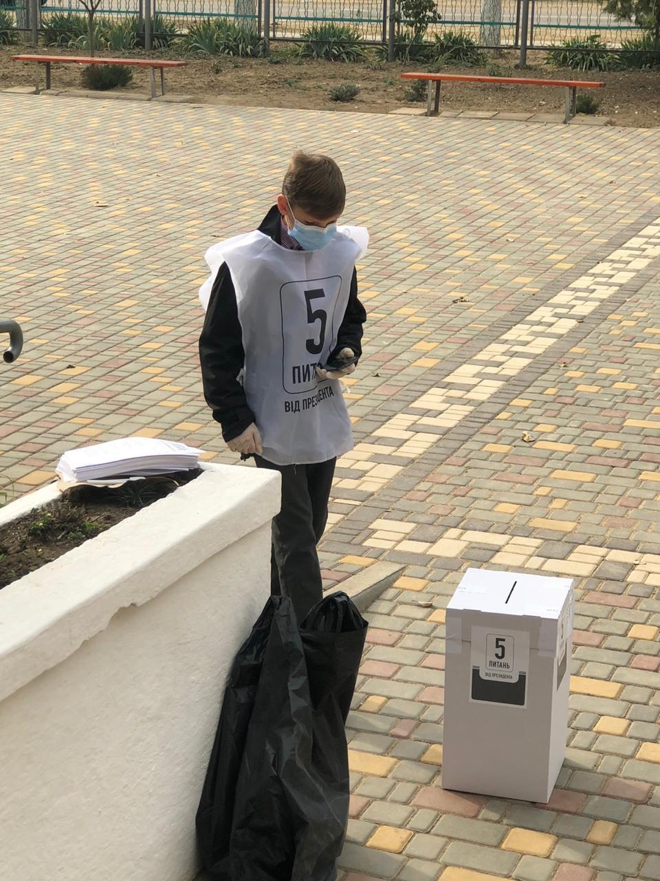 Опрос Зеленского в Одесской области проводит мальчик